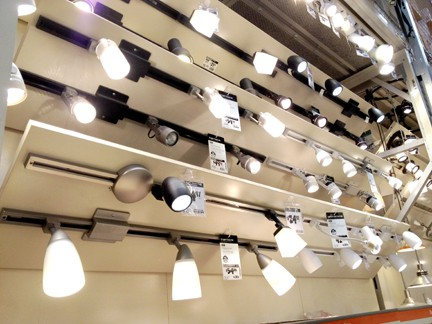 How to install track lighting aloadofball